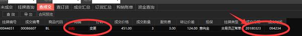 4月23日获利平仓,刘先生最终实现了陕西九龙镇安板栗的获利